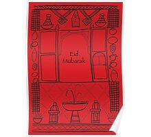 Moroccan Village Eid Illustration - Middle Eastern Card Poster