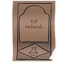 Moroccan Tagine Eid Illustration - Middle Eastern Card Poster