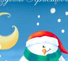 Snowmen - Merry Christmas Sticker
