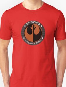Star Wars Episode VII - Black Squadron (Resistance) - Insignia Series T-Shirt