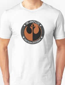 Star Wars Episode VII - Black Squadron (Resistance) - Insignia Series T-Shirt