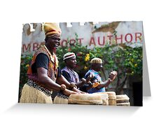African Music and Dance Troupe Greeting Card