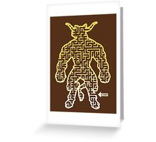 The Labyrinth in the Minotaur  Greeting Card