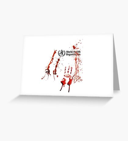 WORLD WAR Z Greeting Card