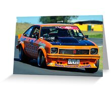 Ross Graham | Muscle Car Masters | 2012 Greeting Card