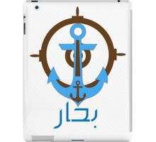Sailor - Arabic Design iPad Case/Skin