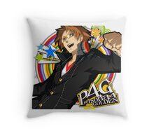 Persona 4 : Hanamura Yosuke Throw Pillow