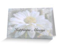 Wedding Happiness Greeting Card - White Gerbera Daisy Greeting Card