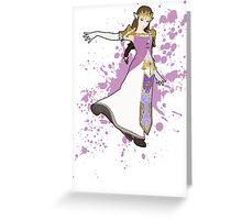Zelda - Super Smash Bros Greeting Card