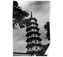 BW China Canton the flowery pagoda 1970s Poster