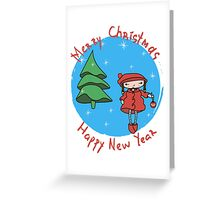 Girl with Christmas ball Greeting Card