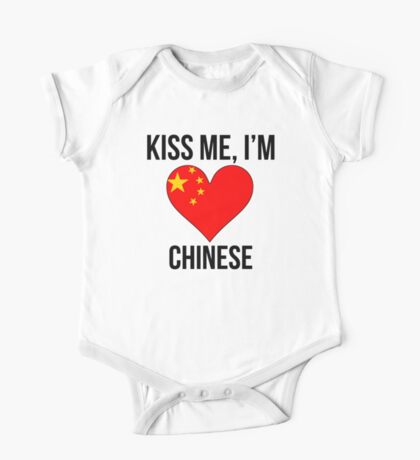Kiss Me I'm Chinese One Piece - Short Sleeve