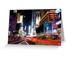 Times Square Speed Greeting Card