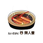 Grill Japanese Crab legs by carmanpetite
