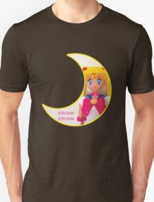 In the Name of the Moon Doll Unisex T-Shirt