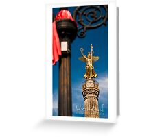 Red, black, gold and blue Greeting Card