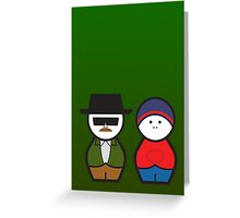 Breaking Baddies Greeting Card