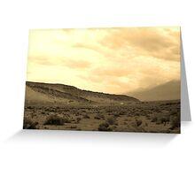 Desert Scene Greeting Card