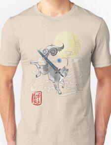 The Great Grey Wolf - Sifkami T-Shirt