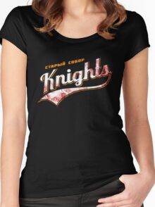 Stary Sobor Knights Women's Fitted Scoop T-Shirt