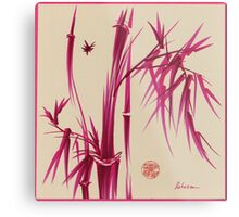 """Pink Gives Us Hope"" - Original sumi-e bamboo asian brush pen painting Metal Print"