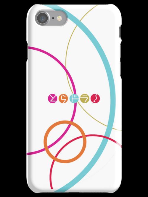 Toradora logo by Matthew James
