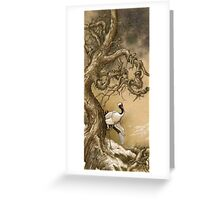 Wound Greeting Card