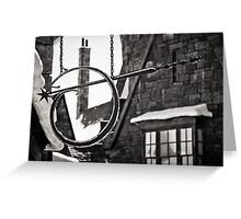 Ollivanders Greeting Card