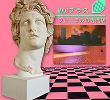Floral Shoppe  by LostInDemarco