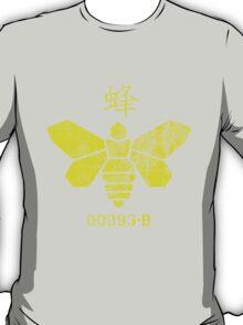 Heisenberg Chemicals Logo T-Shirt