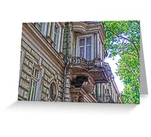 Architecture HDR Greeting Card
