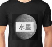 Mercury (Suisei) Unisex T-Shirt