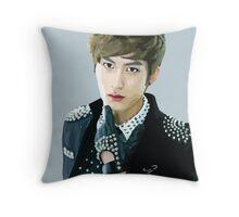 Block B - Jaehyo Throw Pillow