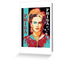 Digital Frida Greeting Card