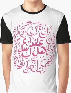 Hal 3indaki Shak - Pink Graphic T-Shirt