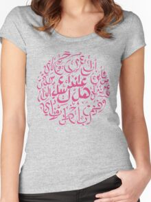 Hal 3indaki Shak - Pink Women's Fitted Scoop T-Shirt