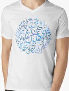 Hal 3indaki Shak - Blue Mens V-Neck T-Shirt