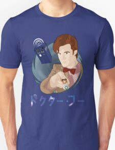 Anime Doctor Who T-Shirt