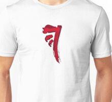 First Born Unisex T-Shirt