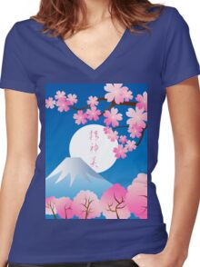 Mt Fuji Cherry Blossoms Spring Japan Night Sakura Women's Fitted V-Neck T-Shirt