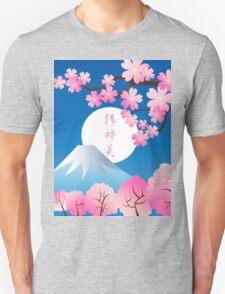 Mt Fuji Cherry Blossoms Spring Japan Night Sakura T-Shirt