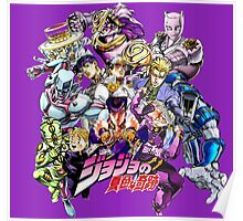 JoJo's Bizarre Adventure: Diamond Is Unbreakable Characters Poster