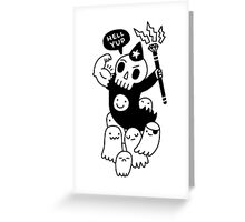 Super Duper Necromancer Greeting Card
