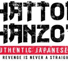 Japanese Steel Dark Version Sticker