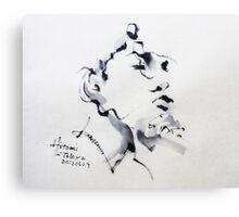 B04 The pout Canvas Print