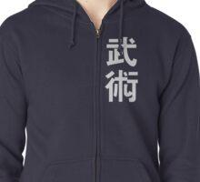 Wushu - Kungfu - Bujutsu Zipped Hoodie