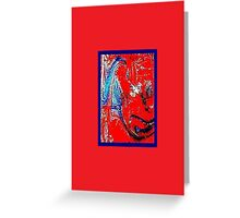 JWFrench Collection Marbled Card 33 Greeting Card