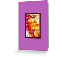 JWFrench Collection Marbled Card 59 Greeting Card