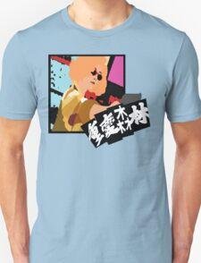 Chungking Shootout T-Shirt