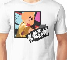 Chungking Shootout Unisex T-Shirt